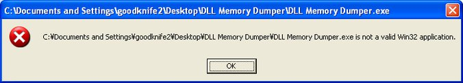DLL Memory Dump for Unity (Page 1) - KongHack